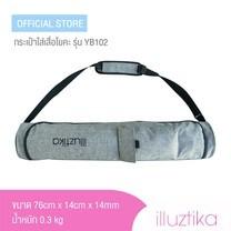 กระเป๋าใส่โยคะ illuztika สีเทาเข้ม รุ่น YB102