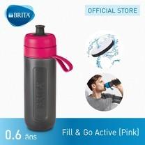 BRITA ขวดกรองน้ำ รุ่น Fill & Go - สีชมพู