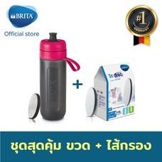 ขวดกรองน้ำดื่ม BRITA Fill &Go (สีชมพู) + ไส้กรองน้ำ Brita MicroDisc แพ็ค 3