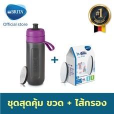 ขวดกรองน้ำดื่ม BRITA Fill &Go (สีม่วง) + ไส้กรองน้ำ Brita MicroDisc แพ็ค 3