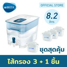 ถังกรองน้ำ BRITA Flow + (ไส้กรอง Pack 3)