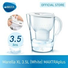 BRITA เหยือกกรองน้ำ รุ่น Marella XL 3.5L - สีขาว
