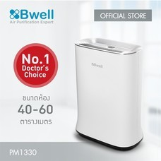 Bwell เครื่องฟอกอากาศ รุ่น PM1330