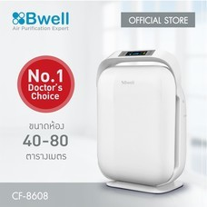 Bwell เครื่องฟอกอากาศ รุ่น CF-8608
