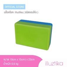 บล็อคโยคะ illuztika สีเขียวฟ้า รุ่น YK001
