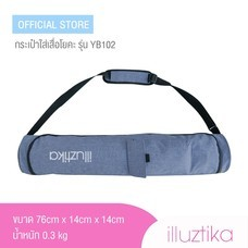 กระเป๋าใส่โยคะ illuztika สียีนส์ รุ่น YB103