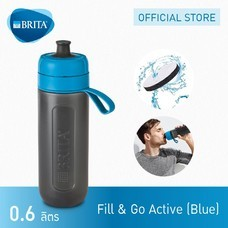 BRITA ขวดกรองน้ำ รุ่น Fill & Go - สีน้ำเงิน