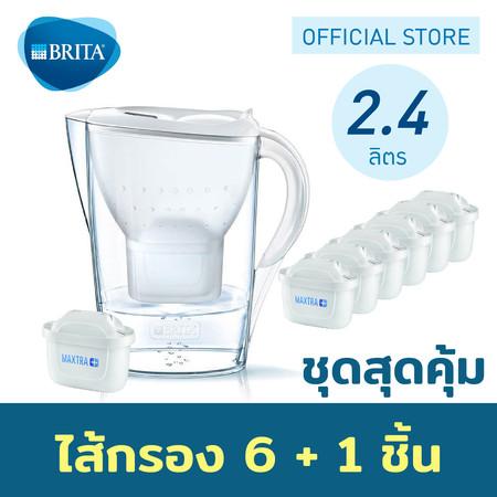 เหยือกกรองน้ำ BRITA รุ่น Marella COOL 2.4L สีขาว + (ไส้กรอง Pack 6)