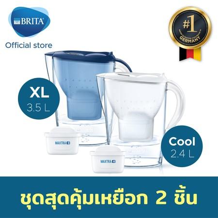 เหยือกกรองน้ำ BRITA รุ่น Marella XL 3.5L สีน้ำเงิน + เหยือกกรองน้ำ BRITA รุ่น Marella COOL 2.4L สีขาว