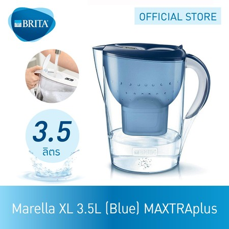 BRITA เหยือกกรองน้ำ รุ่น Marella XL 3.5L - สีน้ำเงิน