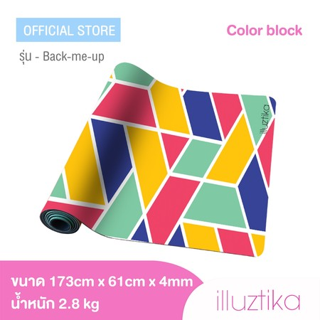 เสื่อโยคะ illuztika ลาย Color block YM511