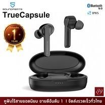 หูฟัง Soundpeats Truecapsule หูฟังบลูทูธไร้สาย True Wireless Earphones