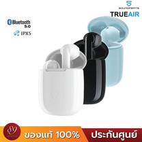 SoundPEATS TrueAir หูฟังไร้สาย Earbuds 3 สีให้เลือก ขาว ดำ ฟ้า ️️ True wireless by 89wireless