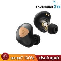 TRUENGINE 3 SE หูฟัง SoundPEATS Dual Drivers รุ่นใหม่ล่าสุด ไมค์ 4 ตัว ระบบสัมผัส by 89wireless