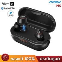 หูฟัง MPOW M5 / T5 หูฟังบลูทูธ หูฟังไร้สาย หูฟัง Tws True Wireless Earphones by 89Wireless