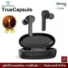 หูฟัง Soundpeats Truecapsule (รุ่นใหม่ล่าสุด) หูฟังบลูทูธไร้สาย True Wireless Earphones