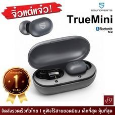 Soundpeats TrueMini หูฟังเล็กที่สุด (รุ่นใหม่ล่าสุด) หูฟังบลูทูธไร้สาย True Wireless Earphones