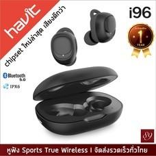 หูฟัง havit i96 (รุ่นใหม่ havit G1) หูฟังบลูทูธไร้สาย True Wireless Earphones