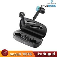 หูฟัง SoundPEATS Truebuds Earbud หูฟังบลูทูธ หูฟังไร้สาย หูฟัง Tws True Wireless ตัวใหม่ล่าสุดที่มาพร้อมฟังก์ชั่น Powerbank by 89wireless