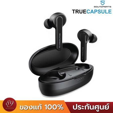 หูฟัง SoundPEATS TrueCapsule หูฟังบลูทูธ หูฟังไร้สาย หูฟัง Tws True Wireless Earphones by 89wireless