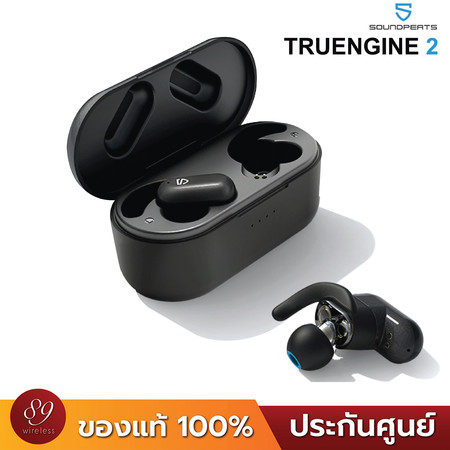 SoundPEATS TRUENGINE 2 หูฟังบลูทูธ หูฟังไร้สาย หูฟัง Tws True Wireless ตัว Top by 89wireless