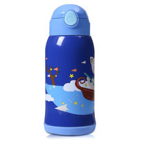 กระติกน้ำ รุ่น FC-018 Classic Insulated Bottle
