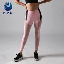 Plavio Biker Leggings