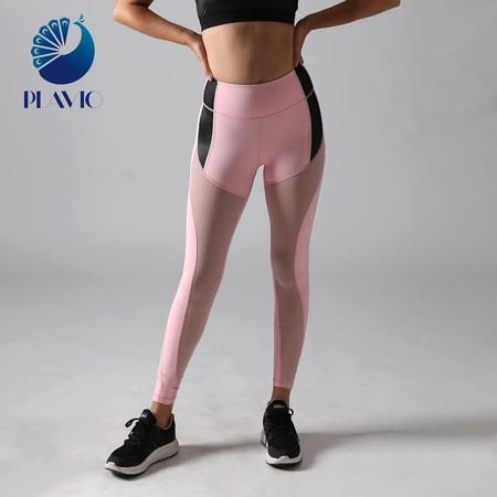 Plavio Biker Leggings