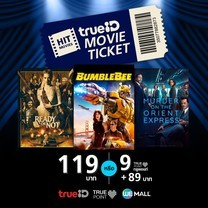 TrueID Movie Ticket Hit Movies