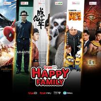 TrueID Happy Family/ ทรูไอดี แฮบปี้แฟมิลี่