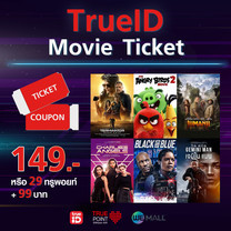 TrueID Movie Ticket New Release