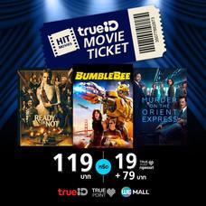 TrueID Movie Ticket Hit Movies
