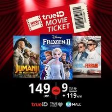 TrueID Movie Ticket New Release