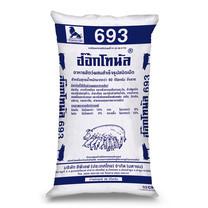 อาหารหมู 693