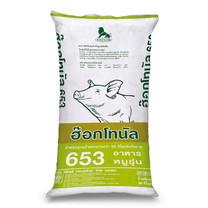 อาหารหมู 653
