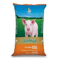 อาหารหมู 650 (10kg)
