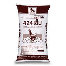 อาหารไก่ไข่ 424N