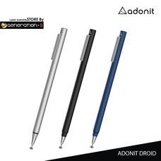 ADONIT ปากกาสไตลัส อุปกรณ์เสริมมือถือ รุ่น Adonit Droid