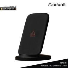 ADONIT Wireless Charging Stand - ชาร์ทไร้สาย