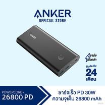 Anker PowerCore+ 26800 PD (Power Delivery) Powerbank พาวเวอร์แบงค์ แบตสำรองมือถือชาร์จเร็ว รองรับเทคโนโลยี Power Delivery (PD) แถม!สายชาร์จ 2 เส้น Micro USB / USB-C to USB-C พร้อมซองผ้า - Black