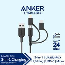 Anker PowerLine II 3 in 1 ยาว 90cm Charging Cable – สายชาร์จ จบในเส้นเดียว มีครบ Micro USB USB-C และ Lightning – AK121