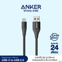 Anker PowerLine +II USB-C to USB-A 2.0 cable 90cm รองรับชาร์จไว สายไนลอนทนทาน แข็งแรง ไม่พันกัน แถมฟรีกระเป๋า (ฺBlack-สีดำ) – AK215