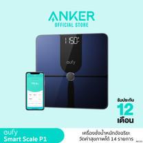 Eufy Smart Scale P1 เครื่องชั่งน้ำหนัก เซ็นต์เซอร์ตัว G อ่านค่าแม่นยำ พื้นกันลื่น วัดค่าสุขภาพได้ถึง 14 รายการ – AK230