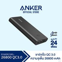 Anker PowerCore+ 26800 with Quick Charge 3.0 Powerbank ขนาดความจุถึง 26800 mAh พาวเวอร์แบงค์ แบตสำรองมือถือชาร์จเร็ว มีช่องชาร์จเร็ว QC3.0 แถม!สายชาร์จ Micro USB พร้อมซองผ้า - Black
