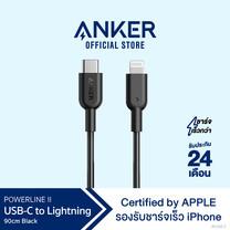 Anker PowerLine II USB-C to Lightning (90cm) สายชาร์จเร็ว iPhone iPad รองรับ PD วัสดุ TPE แข็งแรง เหนียว ทนทาน – AK168/AK194