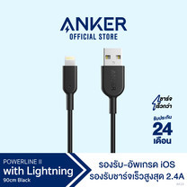 Anker PowerLine II with Lightning 90cm (3ft) – สีดำ – สาย iPhone แข็งแรง ชาร์จเร็ว – AK19