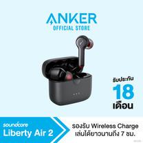 Anker SoundCore Liberty Air 2 น้ำหนักเบา ให้เสียงที่คมชัด เสียงเบสแน่น รองรับบลูทูธ 5.0 ตัดเสียงรบกวน ระดับกันน้ำ IPX5