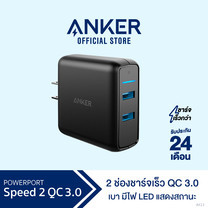 Anker PowerPort Speed 2 Quick Charge 3.0 หัวชาร์จ ชาร์จเร็วด้วย Quick Charge 3.0 ช่องจ่ายไฟ USB 2 ช่อง – AK13