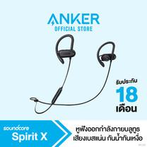 Anker Soundcore Spirit X Wireless Earphone - Black