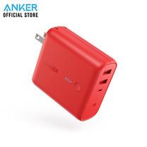Anker PowerCore Fusion 5000 mAh 2-in-1 Powerbank แบตสำรอง+ปลั๊กชาร์จในตัว พาวเวอร์แบงค์คุณภาพสูง ชาร์จไฟออก ถึง 2 ช่อง USB Quick Charge ชาร์จเร็ว แถม!สายชาร์จ Micro USB พร้อมซองผ้า - Red